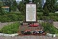 Памятный знак Героя Советского Союза А.А. Бисениек, вокзал, Дно.jpg