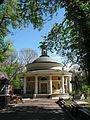 Парк Аскольдова могила IMG 6521.jpg