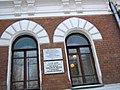 Пенза Богданова 1 Лермонтова 6(4) окна.JPG