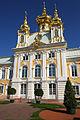 Петергоф,-Большой-Дворец.jpg