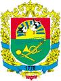 Подгородное герб.png
