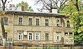 Правая часть дома 11-а по улице Короленко.jpg