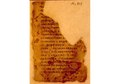 Псалтир - втора половина на 16 век.pdf