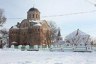 Ovruch City in Zhytomyr Oblast, Ukraine
