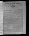 Северная Пчела 1831 №107 (15 мая).PDF