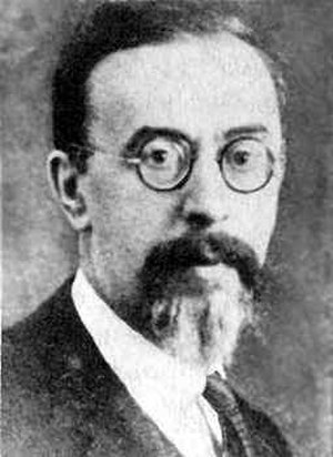 Semyon Frank - Image: Семен Людвигович Франк