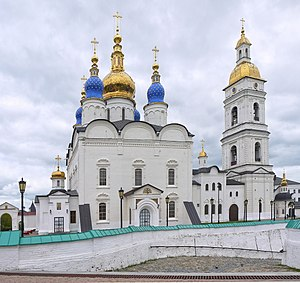 Russian Orthodox Church - St. Sophia-Assumption Cathedral in Tobolsk
