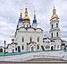 Софийский собор (Тобольск).jpg