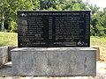 Споменик на загинати борци за Македонија.jpg