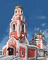 Сретенская церковь г.Дмитрова..jpg