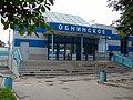 Станция Обнинское со стороны города.JPG