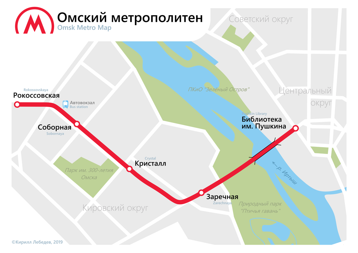 карта метро москва 2020 яндекс чем отличается дебет от кредита в бухучете