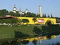 Украина, Харьков - Покровский монастырь 23.jpg