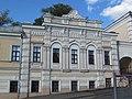 Україна, Харків, Бурсацький узвіз, 4 фото 11.JPG