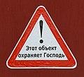 Фото путешествия по Беларуси 121.jpg
