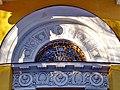Церковь Иконы Божией Матери 'Всех скорбящих Радость' на Большой Ордынке фото 5.JPG