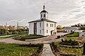 Церковь Иоанна Богослова в Смоленске.jpg