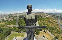 Մայր Հայաստան հուշարձան.jpg