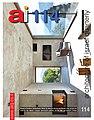 אדריכלות ישראלית מס' 114 - עמוד כריכה.jpg