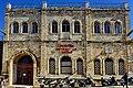 בית הדואר האוסטרי ככר עומר אבן חטאב ירושלים, כיום מרכז לאינפורמציה נוצרית.jpg
