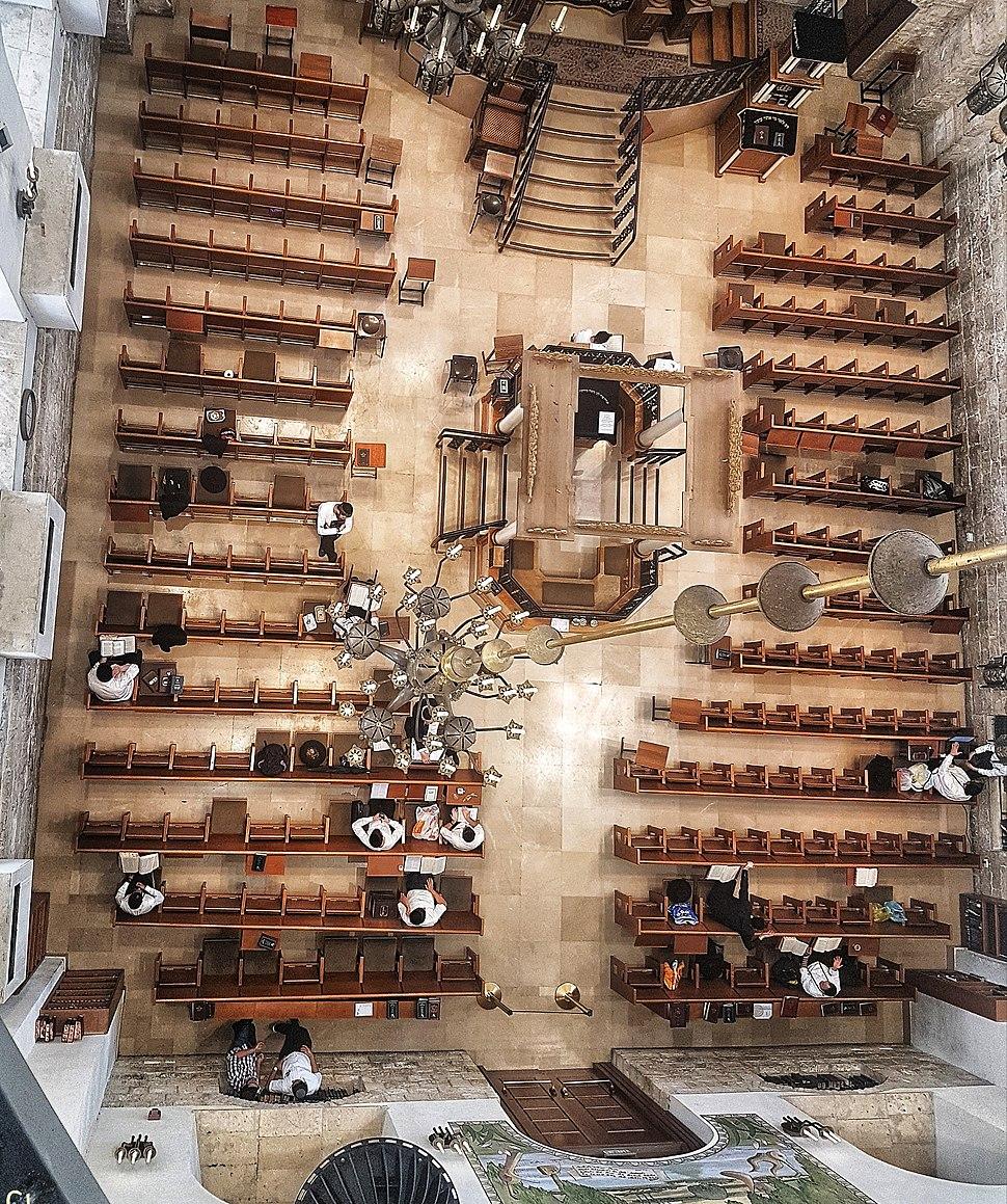 """בית הכנסת """"החורבה"""", הרובע היהודי בירושלים, מבט מלמעלה"""