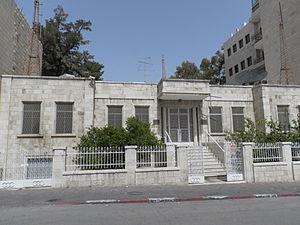 Al-Quds (newspaper) - Image: בניין עיתון אל קודס בירושלים