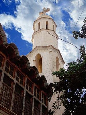 Demiana - Monastery of Saint Demiana, Egypt.