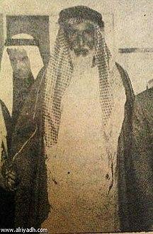 سعود الكبير بن عبد العزيز بن سعود آل سعود ويكيبيديا