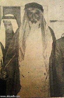 الكبير عبدالعزيز فيصل بن عبدالله محمد بن سعود.jpg