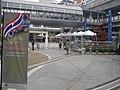 วันมาตรฐานฝีมือแรงงานแห่งชาติ - panoramio (21).jpg