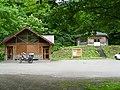 くろくまの滝駐車場 Parking waterfall of kurokuma - panoramio.jpg