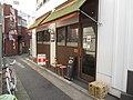 カレーのお店 パルフェ Parfait (Curry Restaurant) - panoramio.jpg