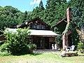 ピッツェリア・ドメニカーナ・オカダ - panoramio.jpg