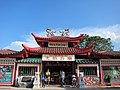 印尼 巴淡岛 大伯公庙 - panoramio.jpg