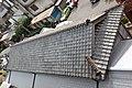 台鐵香山車站屋頂.jpg