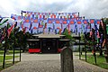吉野布教所的端午粽香鯉魚祭.jpg