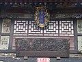 同興公鏢局博物館 Tongxinggong Armed Escort Agence Museum - panoramio - lienyuan lee (1).jpg