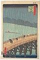 名所江戶百景 大はしあたけの夕立-Sudden Shower over Shin-Ōhashi Bridge and Atake (Ōhashi Atake no yūdachi), from the series One Hundred Famous Views of Edo (Meisho Edo hyakkei) MET DP121526.jpg