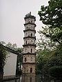 常山文峰塔 - panoramio.jpg