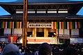 成田山開基1070年祭 - panoramio (2).jpg