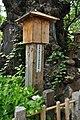 新吉原花園池(弁天池)跡 - panoramio (12).jpg