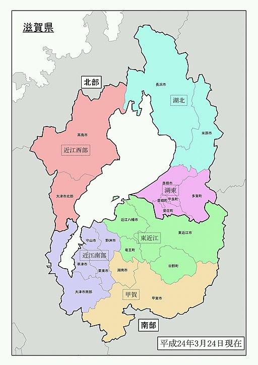 気象庁の滋賀県の区分