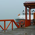 水頭碼頭 Shuitou Piers - panoramio.jpg