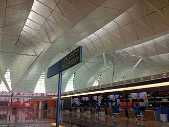 Shenyang Taoxian International Airport - Main hall interior