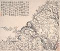 清 金農 梅花圖 冊-Plum Blossoms MET DP160541.jpg