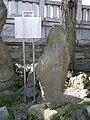 白鬚神社 - panoramio (29).jpg