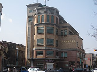 Jinshan District, New Taipei - Jinshan District office