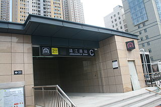 Jingjianglu station metro station in Tianjin, China