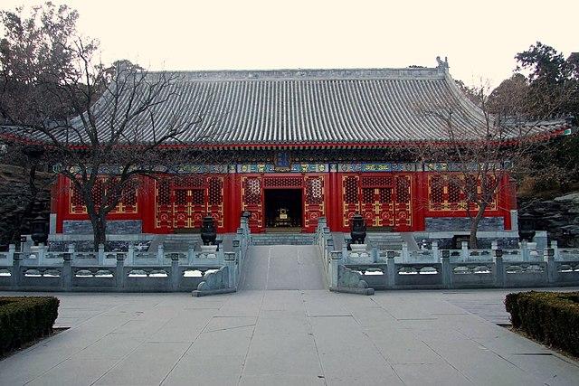 Xiangshan Gongyuan