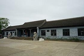 District daur de Meilisi — Wikipédia